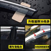 vieruodis别克GL8车子防雨眉晴雨挡汽车改装装饰老款gl8陆尊商务车车窗雨眉板25S