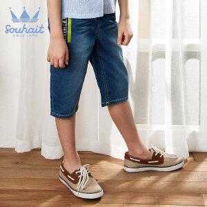 【3折价:86.7元】水孩儿souhait夏季男童7分梭织牛仔裤AKBXL552