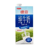 德亚低脂牛奶1L(德国进口 盒)