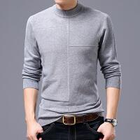 春季新款男士半高领羊毛衫中青年圆领打底羊绒衫纯色修身针织毛衣 浅灰色 2011