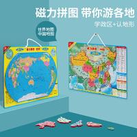 【2件5折】儿童大号磁性中国地图拼图玩具木制立体拼板宝宝儿童幼儿早教益智玩具2-3-4-5-6岁送男孩女孩宝宝六一儿童
