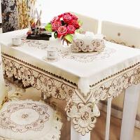 客厅电视茶几桌布布艺长方形座布餐桌台布椅子套家用椅垫套装桌旗 浅米色底布深灰色绣花