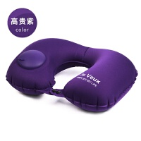 u型枕护颈枕旅行便携护脖子颈椎枕u形充气枕坐车枕头午睡休飞机 高贵紫 送收纳袋