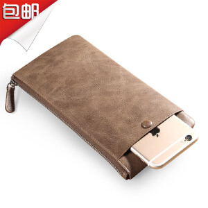 SOUF【支持礼品卡】男士钱包长款拉链 真皮钱夹超薄皮夹手机包 牛皮手拿包卡刻字