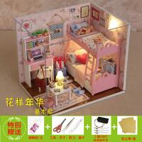 儿童玩具小女孩生日礼物5-12岁过家家公主娃娃屋玩具