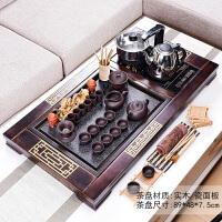 紫砂功夫茶具套装家用陶瓷茶壶茶杯电磁炉茶台茶道实木茶盘 32件