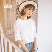 韩都衣舍2019夏新韩版女宽松蕾丝白色七分袖显瘦T恤TK0400�S
