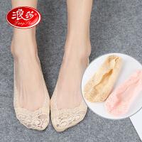 【8双装】浪莎船袜女夏薄款浅口隐形袜套低帮春季冰丝短袜子硅胶防滑蕾丝袜