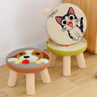 凳子圆凳实木时尚方凳布艺沙发凳子椅子家用茶几凳成人矮凳小板凳