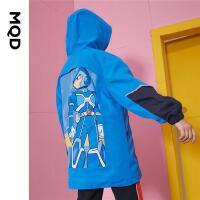 【2件3折后价:210】MQD男童连帽风衣21秋装新款儿童中长款多口袋开衫运动上衣