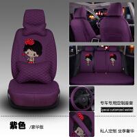 汽车坐垫垫适用于上海大众新POLO凌渡朗逸帕萨特途观冰丝座椅垫