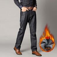 冬天男子30休闲长外裤子高腰加绒牛仔裤中年冬季款40岁男裤50爸爸 蓝色 加绒加厚高腰