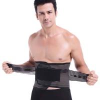 运动护腰带塑身腰封啤酒肚男士收腹带束腰瘦腰带束腹带