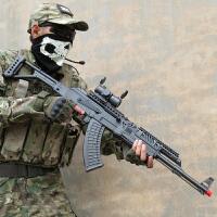 儿童玩具枪手动AK47下供弹仿真cs可发射狙击
