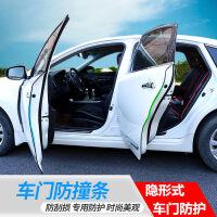马自达6阿特兹CX-4/CX-5/CX-7昂克赛拉汽车车门防撞条防刮密封条 汽车用品