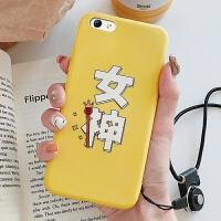iphone6plus手机壳苹果6spuls套A1524彩绘p果6p可爱女款pls潮软壳
