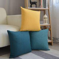 抱枕罩子 不含芯亚麻抱枕靠垫简约沙发大靠枕头套正方形不含芯订