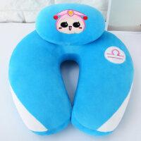 0718135510935可爱星座卡通u型枕护颈枕头 午休午睡枕头办公室颈椎枕靠枕旅行枕