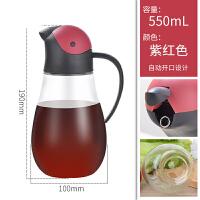 玻璃油壶 酱油瓶醋瓶醋壶装香油瓶油罐家用玻璃厨房油瓶il5