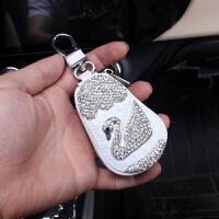 天鹅镶钻汽车钥匙包带钻车用钥匙套遥控包车载智能钥匙套水钻女士