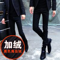 秋冬款黑色牛仔裤士修身小脚裤韩版潮加绒加厚弹力青少年铅笔裤