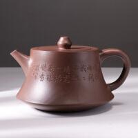 八马茶具 宜兴紫砂壶 张生品定玉成窑摹古柱础壶泡茶壶个人泡茶壶