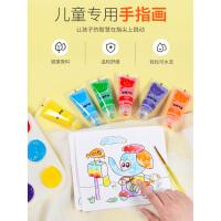 画画册手掌画颜料无毒可水洗手指画儿童幼儿手印彩色涂鸦绘画套装