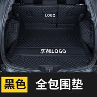 专用2019款19东风本田crv后备箱垫全包围混动17新款crv后备箱垫