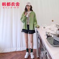 韩都衣舍2020韩版女装春装新款气质宽松上衣开衫短外套OM81277焕