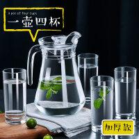 【支持礼品卡】玻璃凉水壶大容量水杯套装防爆耐热家用耐高温凉水杯冷水壶 jh4