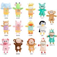 手偶娃娃亲子毛绒动物手套可咬布偶腹语手偶玩具宝宝套手玩偶动物