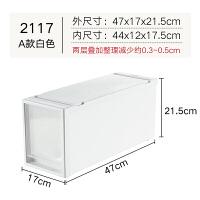 多层衣服收纳箱塑料特大号储物箱抽屉式透明衣柜收纳盒衣物整理箱 单个