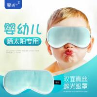 零听真丝眼罩睡眠 夏季遮光透气可爱护眼罩卡通 亲子小孩睡觉男女