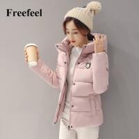 Freefeel 2017冬装新款羽绒棉服短款女士上衣韩版时尚修身羽绒服连帽棉衣潮