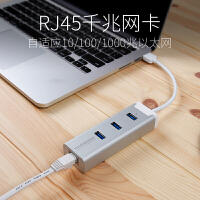 usb网线转换器USB3.0分线器苹果笔记本电脑接口转有线网卡千兆外置外接网口 【网卡+HUB】USB3.0网卡+3口