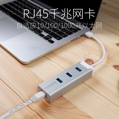 usb网线转换器USB3.0分线器苹果笔记本电脑接口转有线网卡千兆外置外接网口 【网卡+HUB】USB3.0网卡+3口HUB