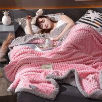 双层毛毯被子加厚珊瑚绒毯子冬季保暖法兰绒床单双人小午睡毯冬用 浪漫格子双层毯-粉+灰 180cmx200cm(加大单人