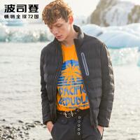 波司登羽绒服男士立领时尚运动短款夹克上衣秋冬季新款