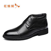 红蜻蜓男鞋冬季新品商务棉鞋舒适系带正高帮皮鞋加绒保暖