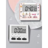 可静音电子计时器闹钟提醒学生学习考研做题厨房定时器秒表无声倒