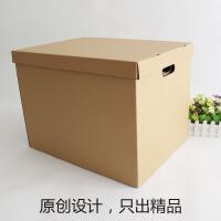 家居生活用品纸箱整理箱 搬家神器收纳衣服储物箱特大号纸盒 浅黄色 纸色