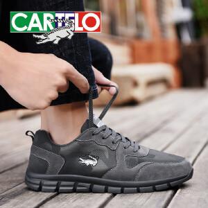卡帝乐鳄鱼板鞋男鞋冬季潮鞋新款旅游鞋子男棉鞋保暖鞋运动鞋休闲鞋球鞋