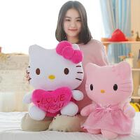 哈喽hello kitty公仔毛绒玩具粉色kt凯蒂猫玩偶布娃娃女生日礼物