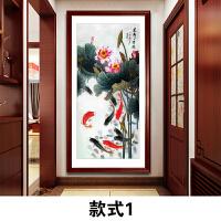 九鱼图玄关装饰画国画竖版过道走廊客厅新中式挂画墙壁画实木带框