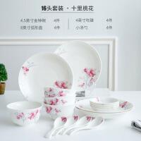 家用中式陶瓷碗碟套装碗具碗盘汤碗鱼盘可微波 骨瓷 碗碟套装