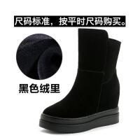 冬季雪地靴短靴女真皮百搭厚底短筒磨砂皮�仍龈咂赂�加�q棉鞋靴子SN4674