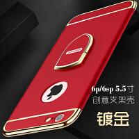 苹果6手机壳女款iphone6splus防摔套6p六带指环红色潮牌韩国大气 6p/6sp 【保时捷】