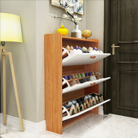 门口超薄翻斗鞋柜家用玄关柜经济型大容量省空间透气简易木色鞋架