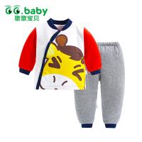 歌歌宝贝 宝宝冬季薄棉棉衣内胆套装  婴幼儿外出棉服冬装