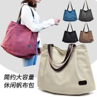 帆布女包大包包休闲ins大容量简约单肩包手提布包购物袋韩版托特